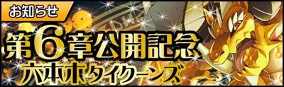 Banner main6.jpg