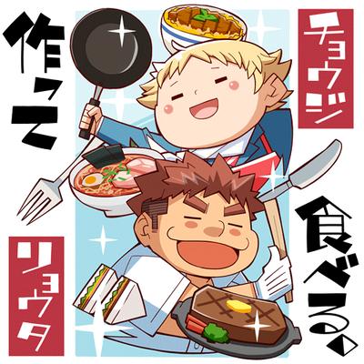 Chouji & Ryouta - Loading screen.png