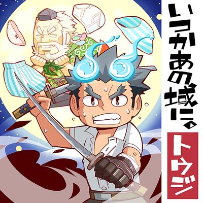 Touji - Loading screen.png