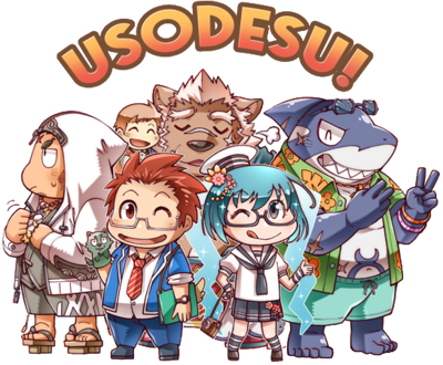 Uso Desu.png
