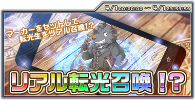 Real Housamo banner.png
