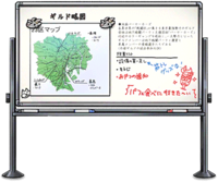 Whiteboard (interior).png
