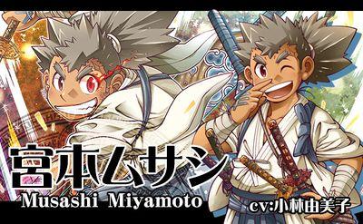 Charinfo Musashi.jpg
