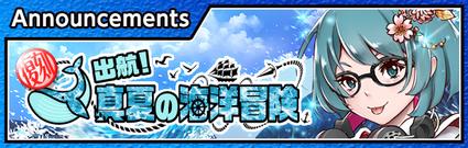 Re-kaiyo 2019 banner.png